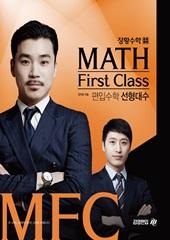 장자윤의 Firtst Class 편입수학 선형대수