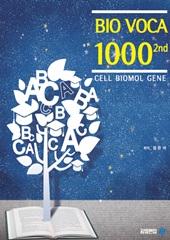BIO VOCA1000ㅡPART1(세포, 생화학, 유전)