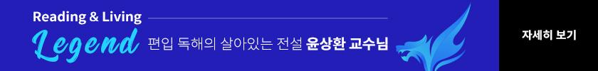 2022 윤상환 홍보페이지