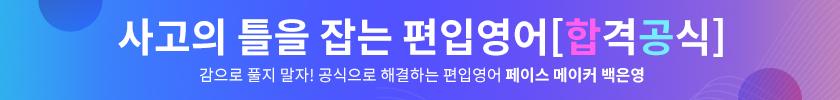 백은영 홍보페이지