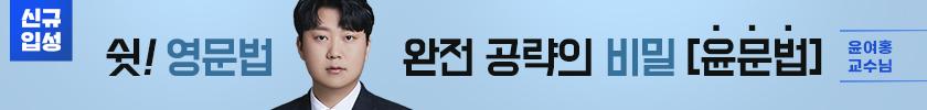 2022 윤여홍 홍배 띠배너