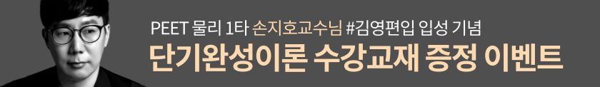 손지호P 홍보